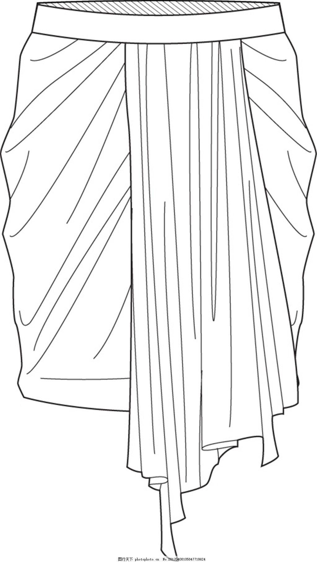 半身裙设计图