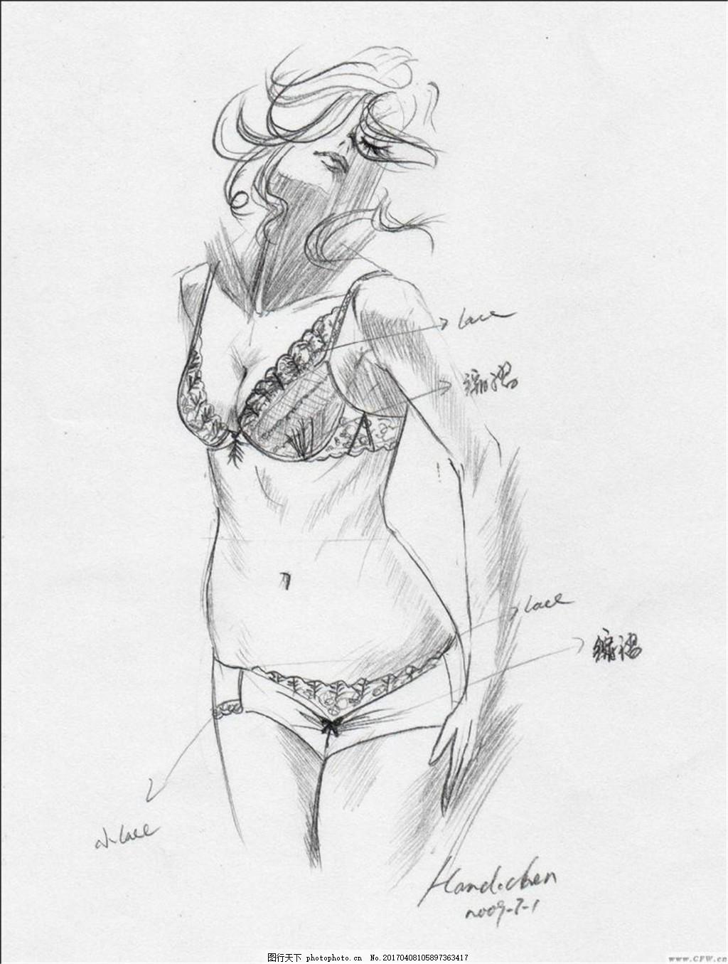 女式短裤手绘图