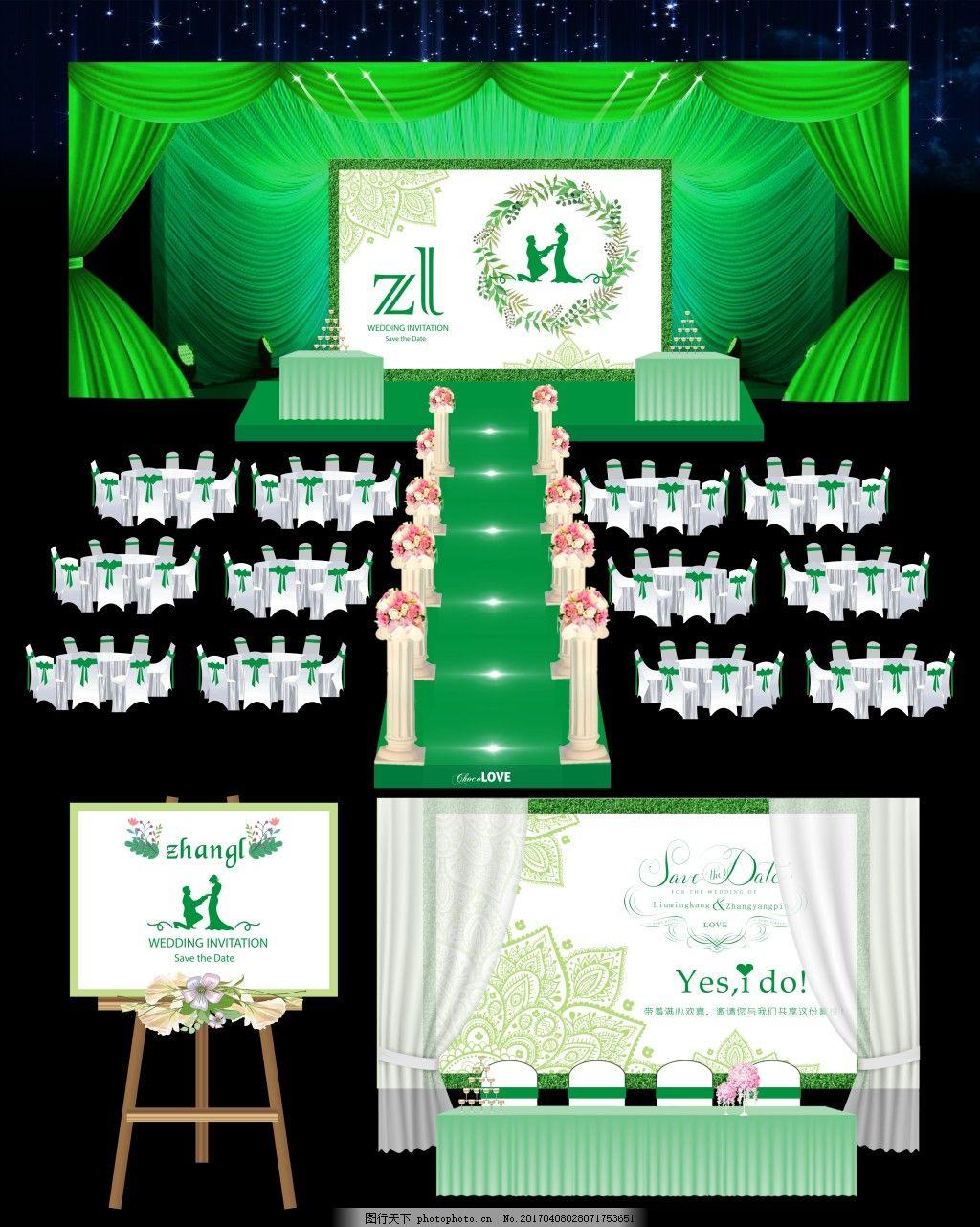 灯光 拱门 森林系婚礼 森系主题婚礼 绿色婚礼主题 浪漫婚礼主题 签到