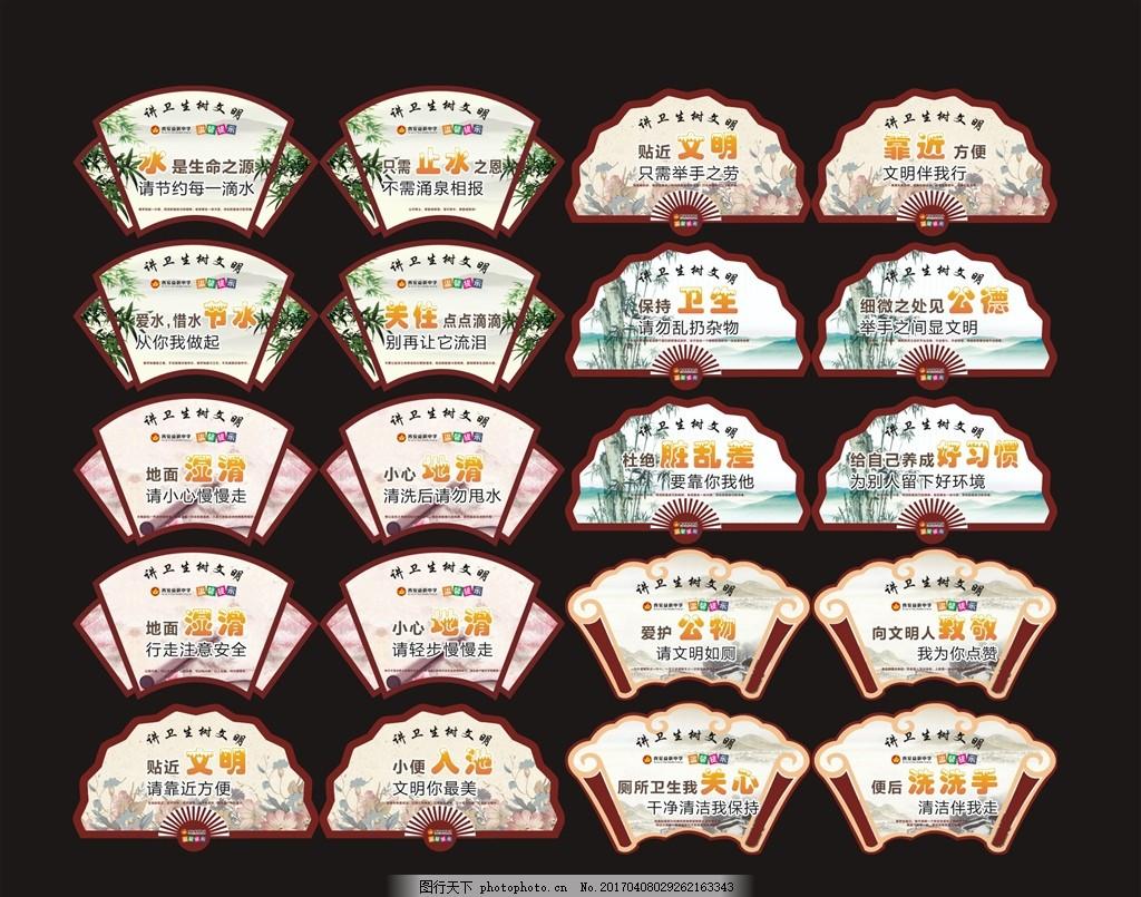 扇形标语 扇形造型 造型 异形 异形造型 扇子 折扇 古典边框 扇形边框