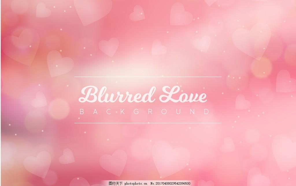 粉色爱心背景 手绘爱心 爱心 卡通爱心 手绘 图标 心形 矢量素材 矢量