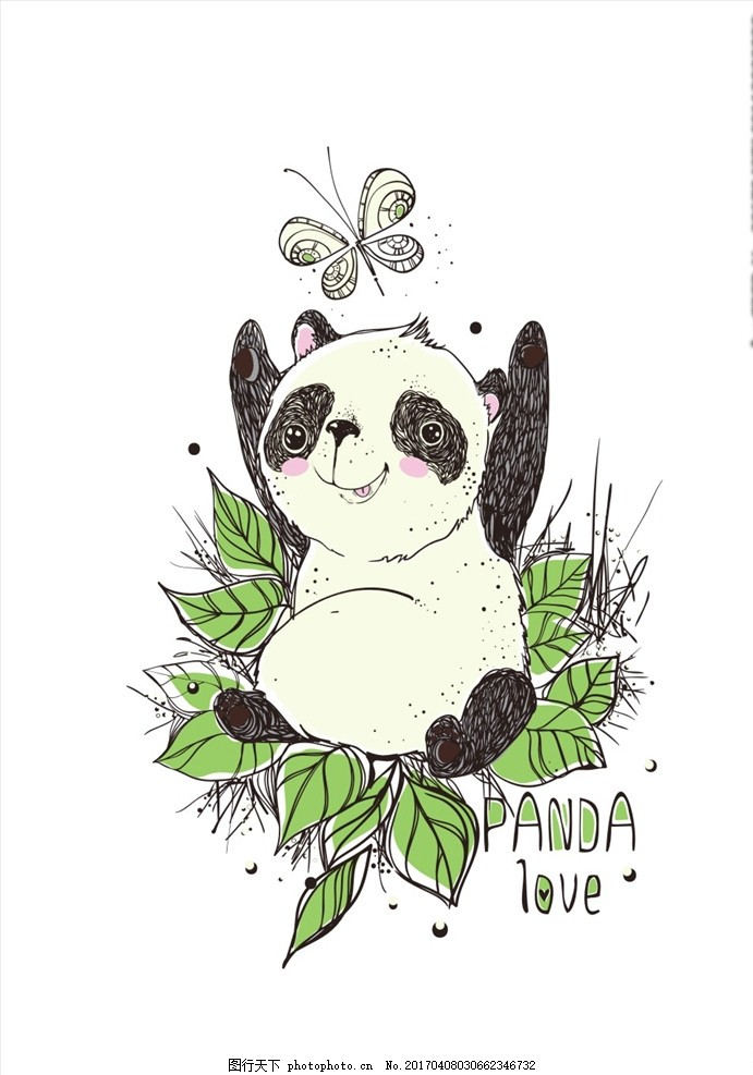 手绘可爱熊猫图案设计