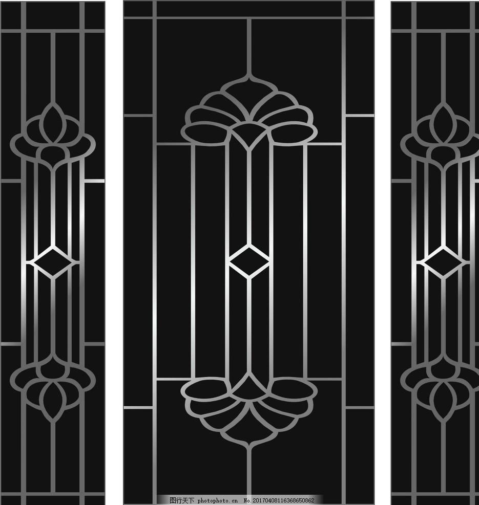 铁艺 几何 镶嵌 玻璃 艺术玻璃 欧式 现在 防盗网 窗子 防护栏