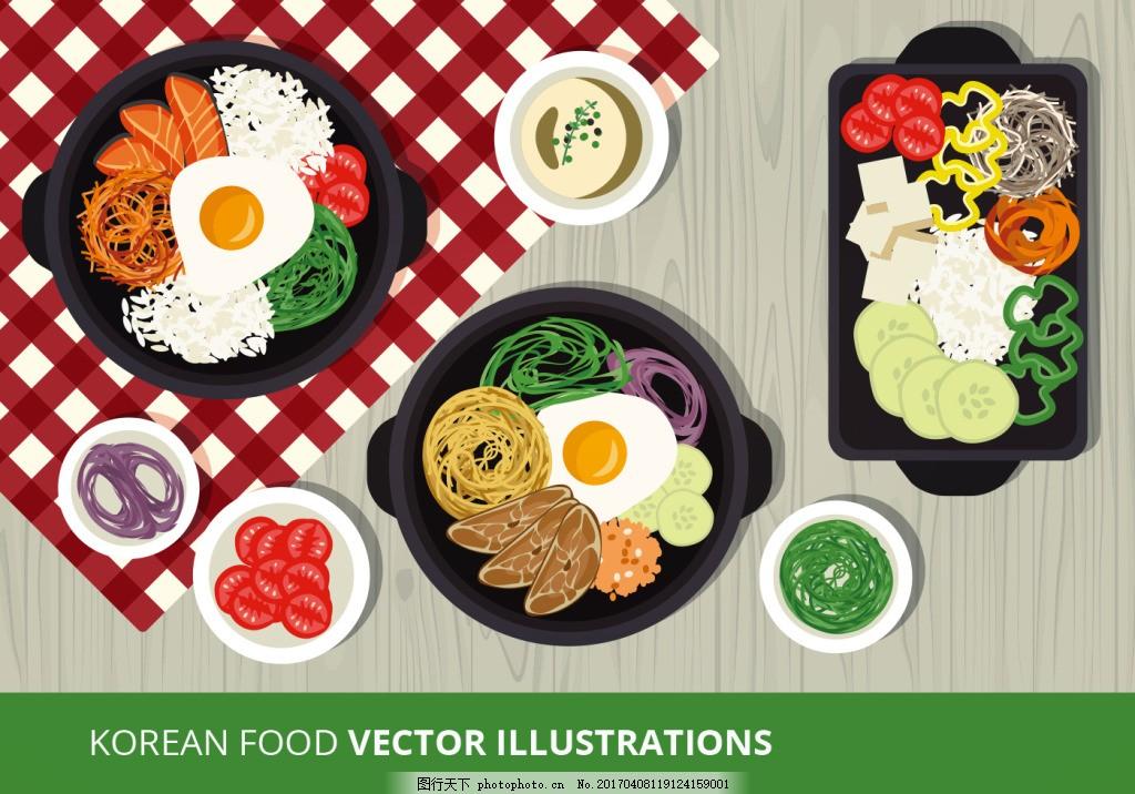 手绘韩国食物插画