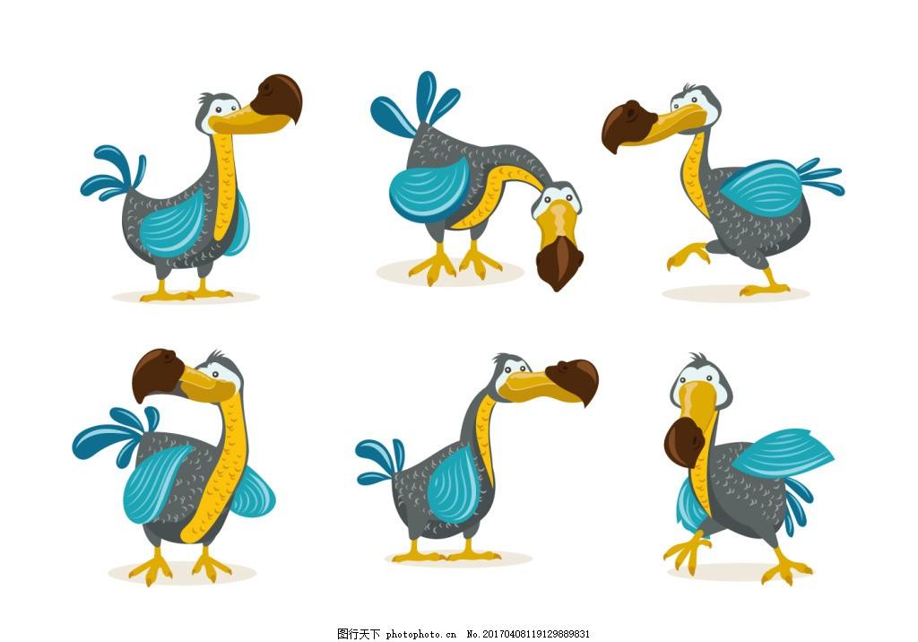 手绘卡通渡渡鸟 手绘渡渡鸟 小鸟 卡通动物 矢量素材