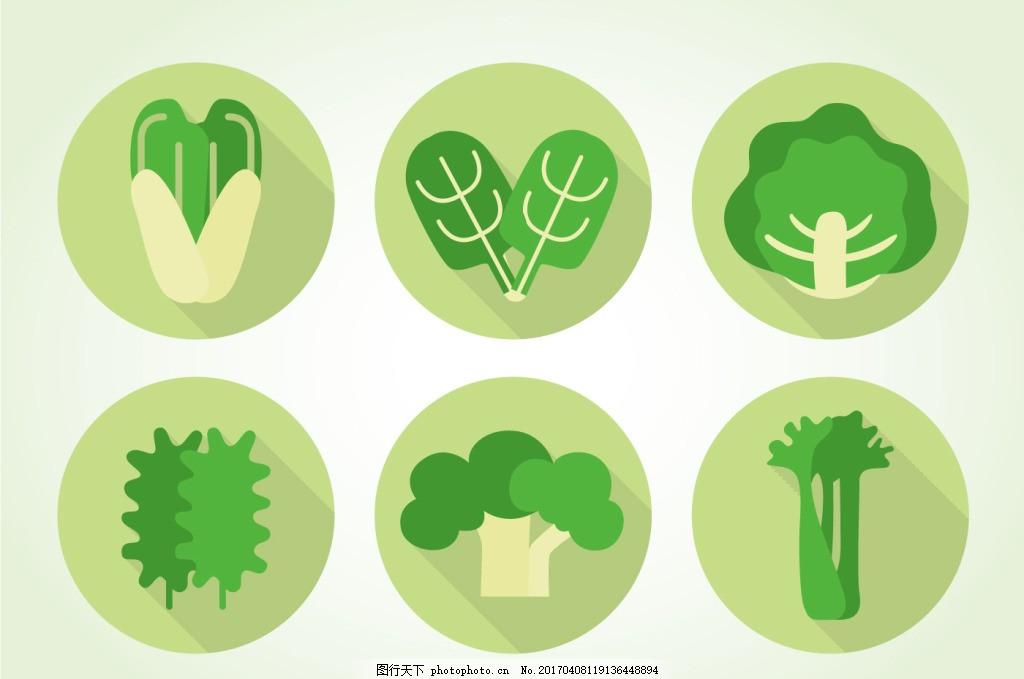 手绘扁平化蔬菜图标 手绘美食 美食 食物 手绘食物 矢量素材 美食插画