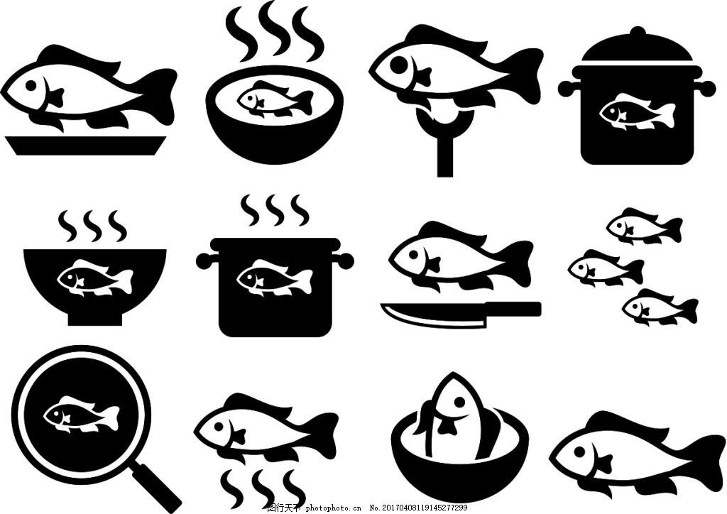 手绘烤鱼图标 食物 美食 手绘食物 矢量素材 美食插画 扁平化食物
