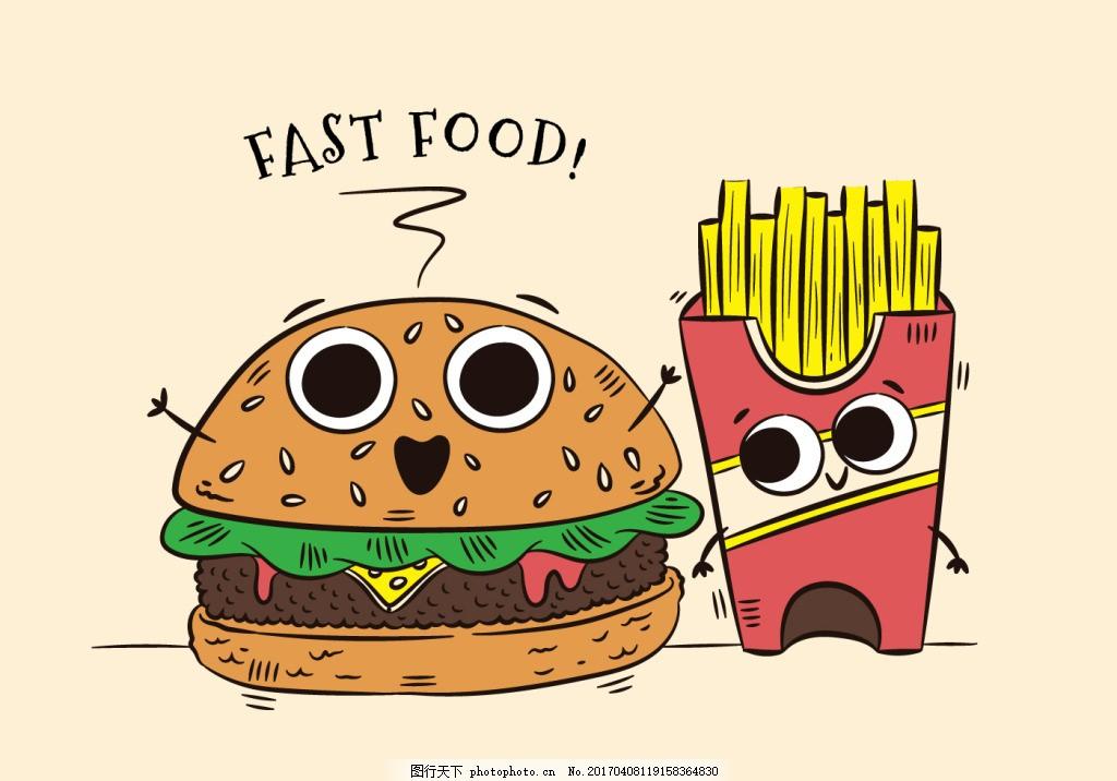 卡通化快餐美食插画 手绘美食 食物 手绘食物 矢量素材 美食图标