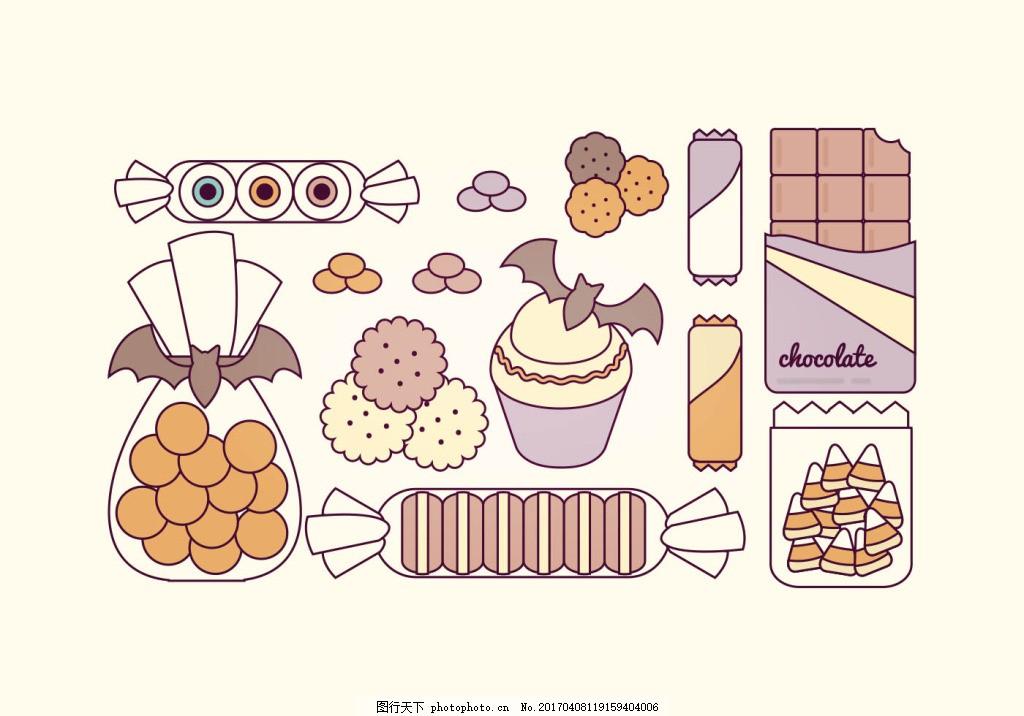 万圣节糖果矢量素材 手绘糖果 手绘食物 手绘美食 甜品 手绘甜点