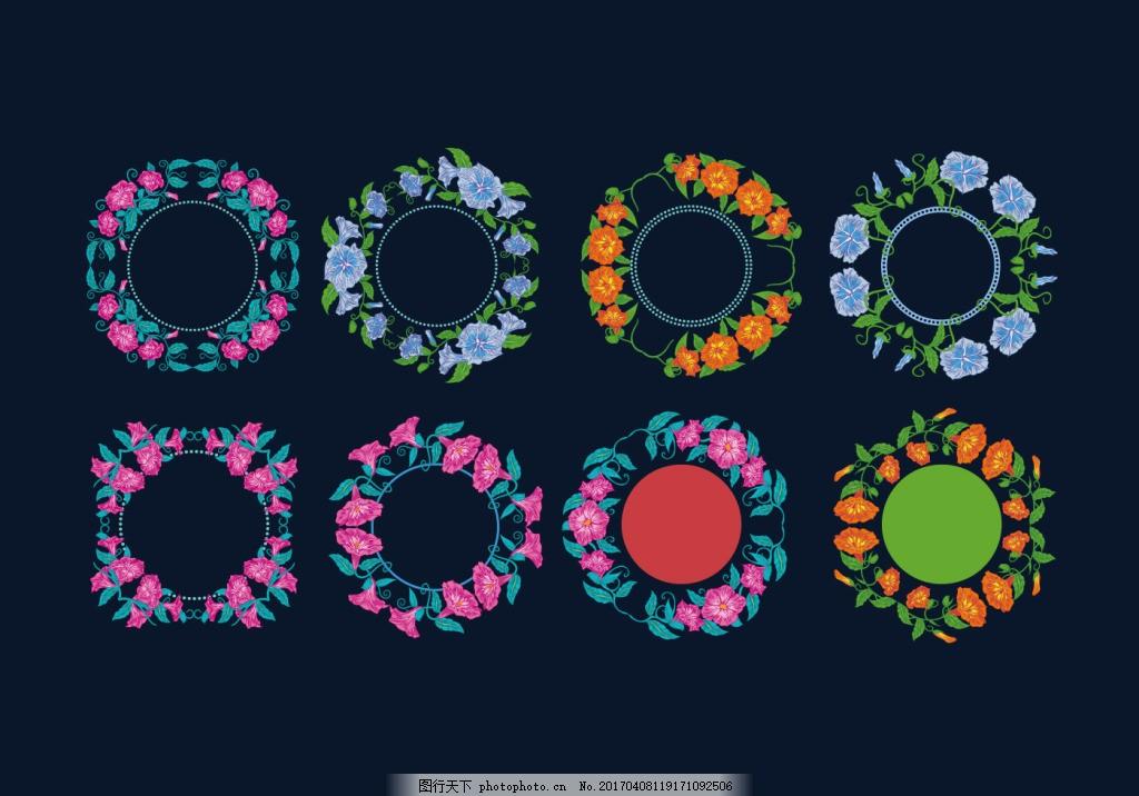 手绘花卉花环 手绘花卉 手绘植物 花卉花朵 玫瑰 玫瑰花 花束 花朵