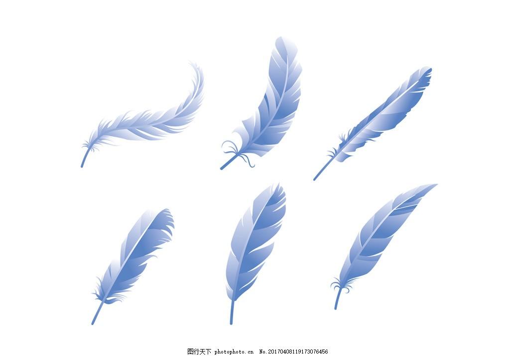 矢量蓝色唯美羽毛 羽毛素材 矢量羽毛 手绘羽毛 矢量素材 扁平化羽毛