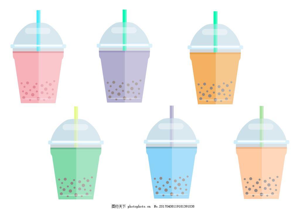 珍珠奶茶素材 珍珠奶茶 奶茶 杯子 饮料素材 手绘杯子 手绘饮料