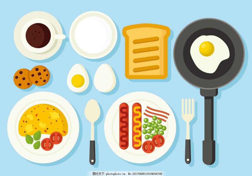 扁平化早餐食物素材 矢量食物 手绘食物 手绘美食 矢量素材 餐具