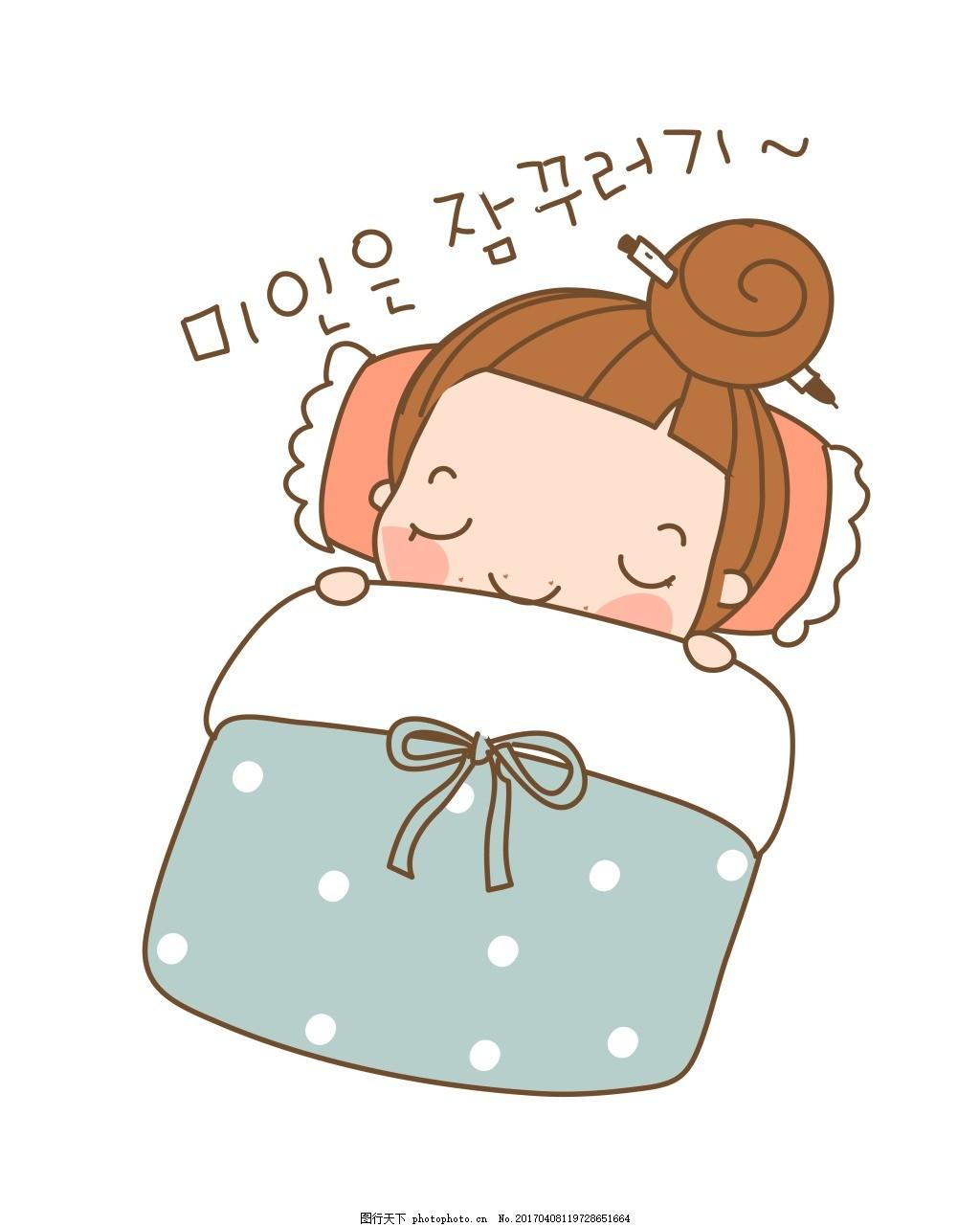 矢量卡通晚安表情eps 韩国卡通人物图片下载 韩国卡通人物 矢量素材