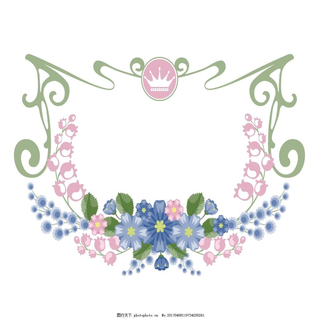花纹边框装饰 彩色 花纹 图案 装饰 边框 卡通