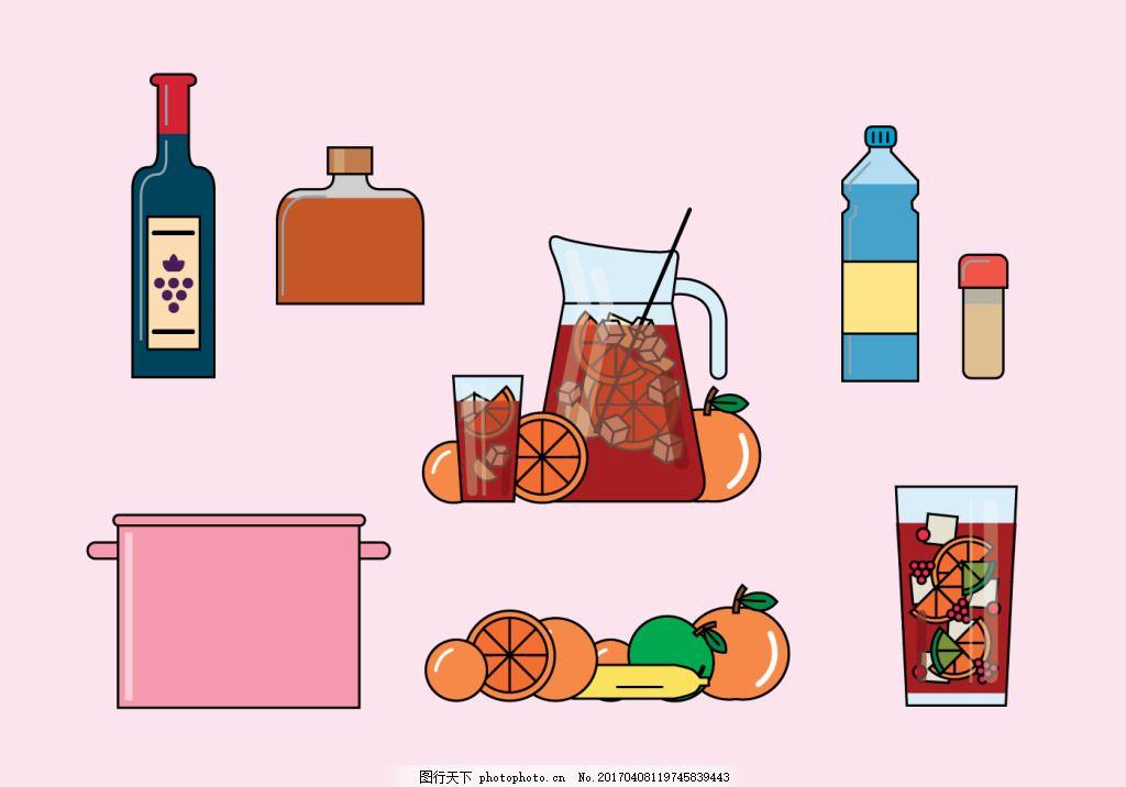 矢量饮料素材 矢量素材 鸡尾酒 饮料 饮料图标 杯子 高脚杯 果汁 手绘