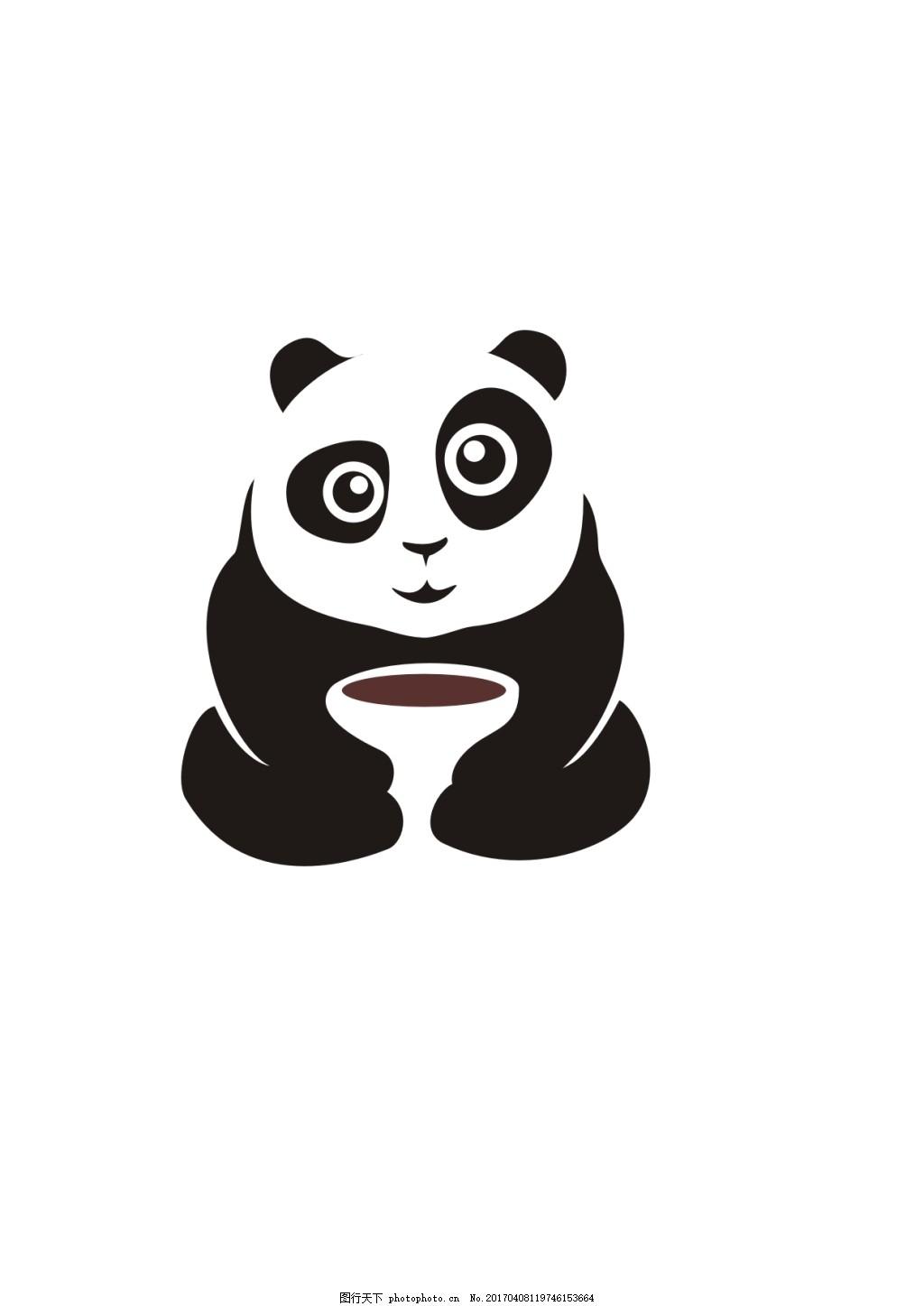 国宝熊猫 大熊猫 四川 国宝 茶 可爱