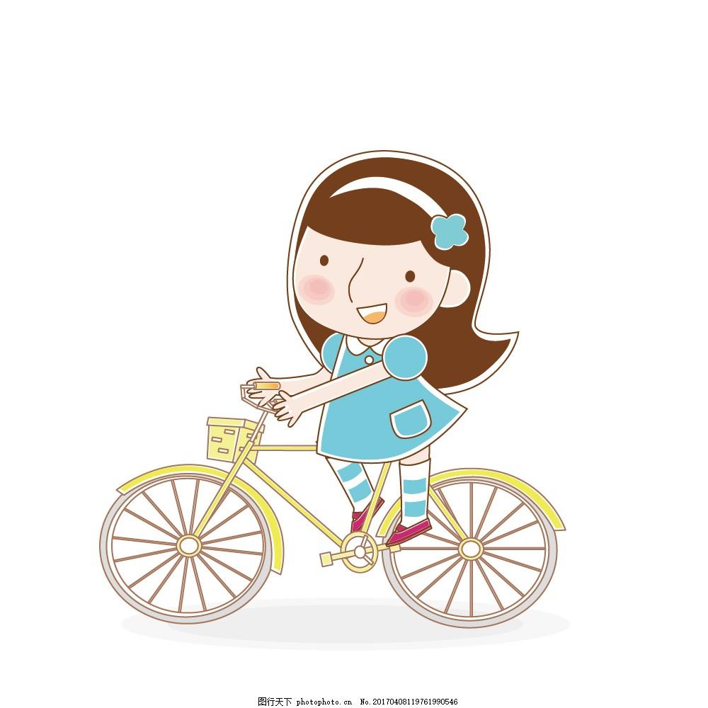 卡通骑车女孩