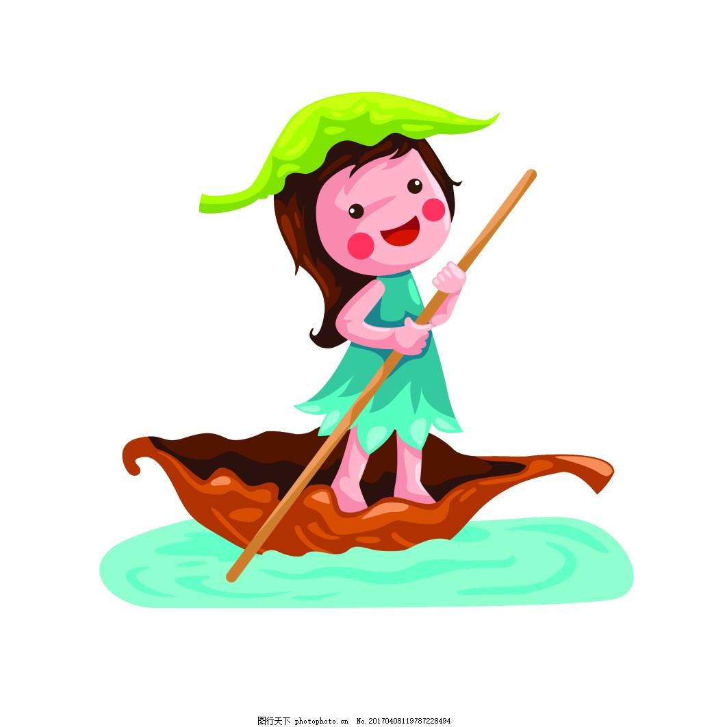 矢量小女孩划船eps 花纹花边 可爱动物 墙贴 墙画 儿童矢量素材