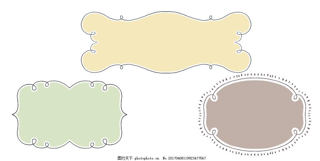 手绘可爱花纹框架 标签素材 手绘标签 标签设计 花纹设计 手绘花纹 清