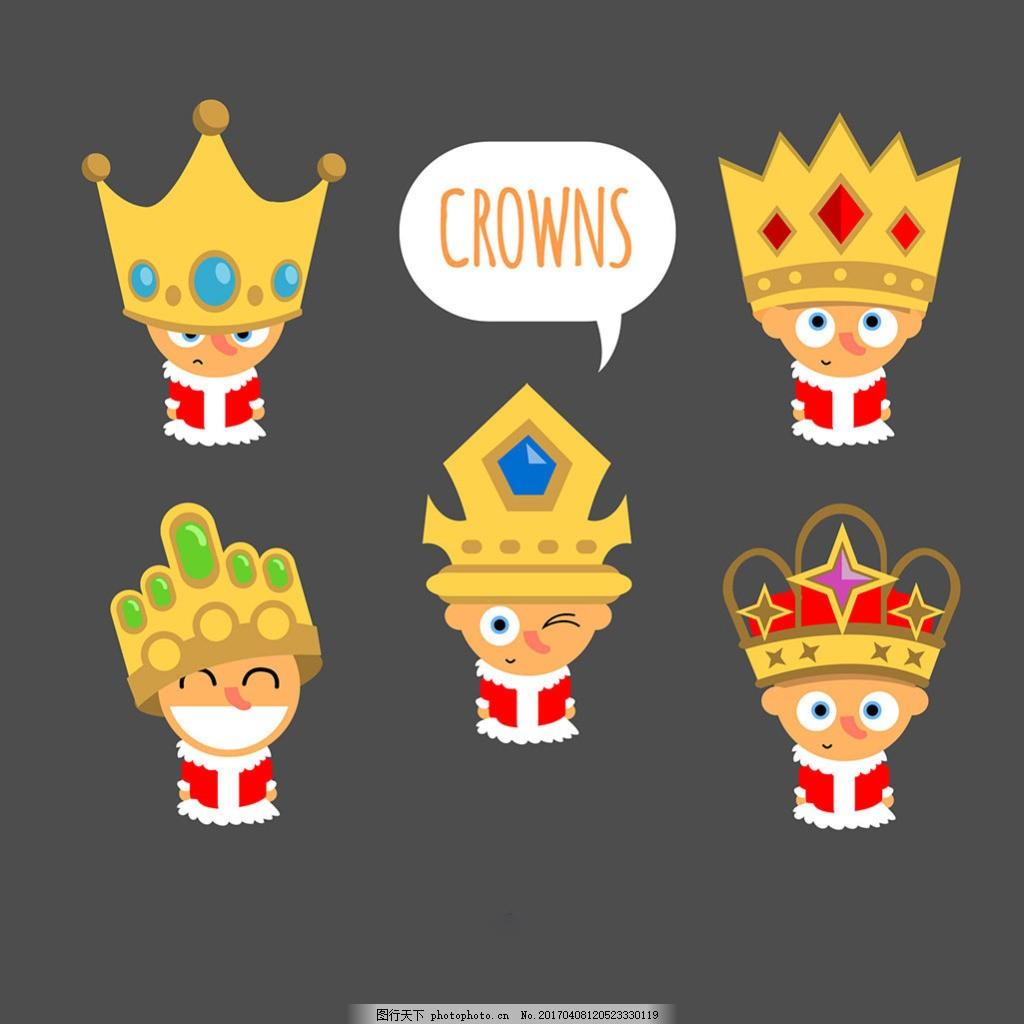 漂亮带皇冠的小人图标