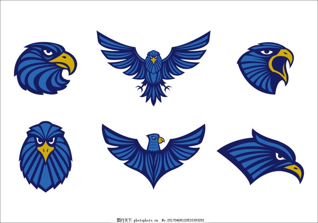 矢量鹰图标 大鹰 矢量图标 图标设计 手绘动物 鸟