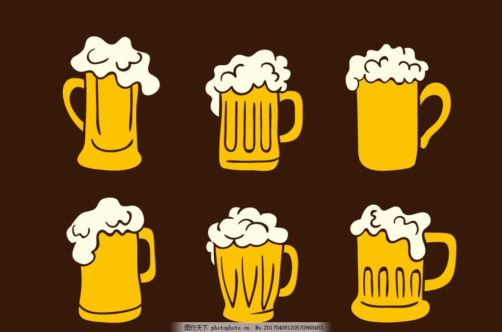 手绘啤酒素材 饮料图标 扁平化饮料 手绘饮料 矢量素材 冷饮