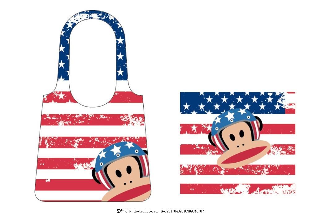 大嘴猴 卡通 可爱 国旗 美国 购物袋 星条旗 设计 动漫动画 动漫人物