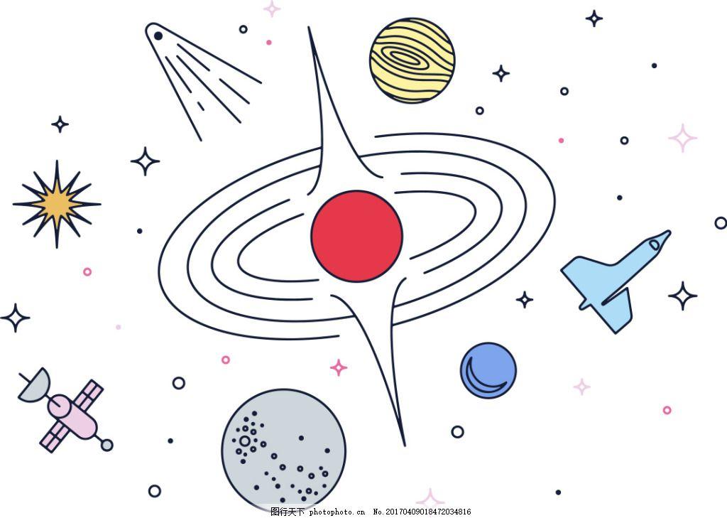 手绘天文学插画