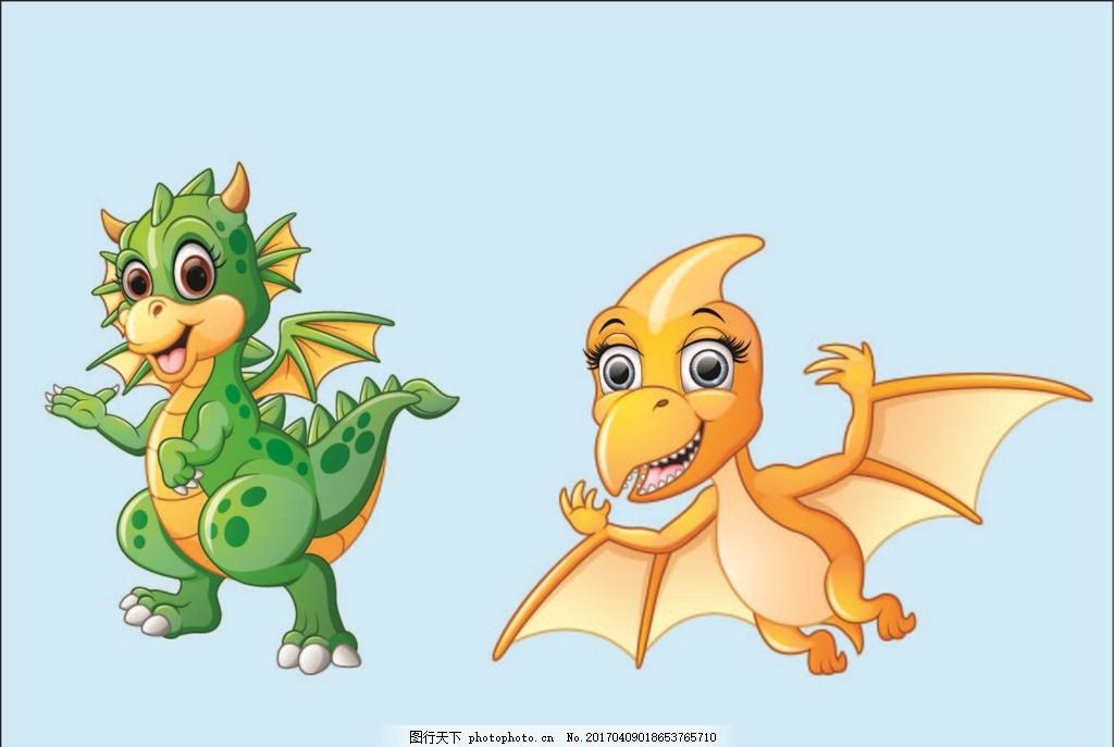 动物素材 漫画 卡通恐龙 恐龙 可爱卡通恐龙 可爱恐龙 设计 动漫动画