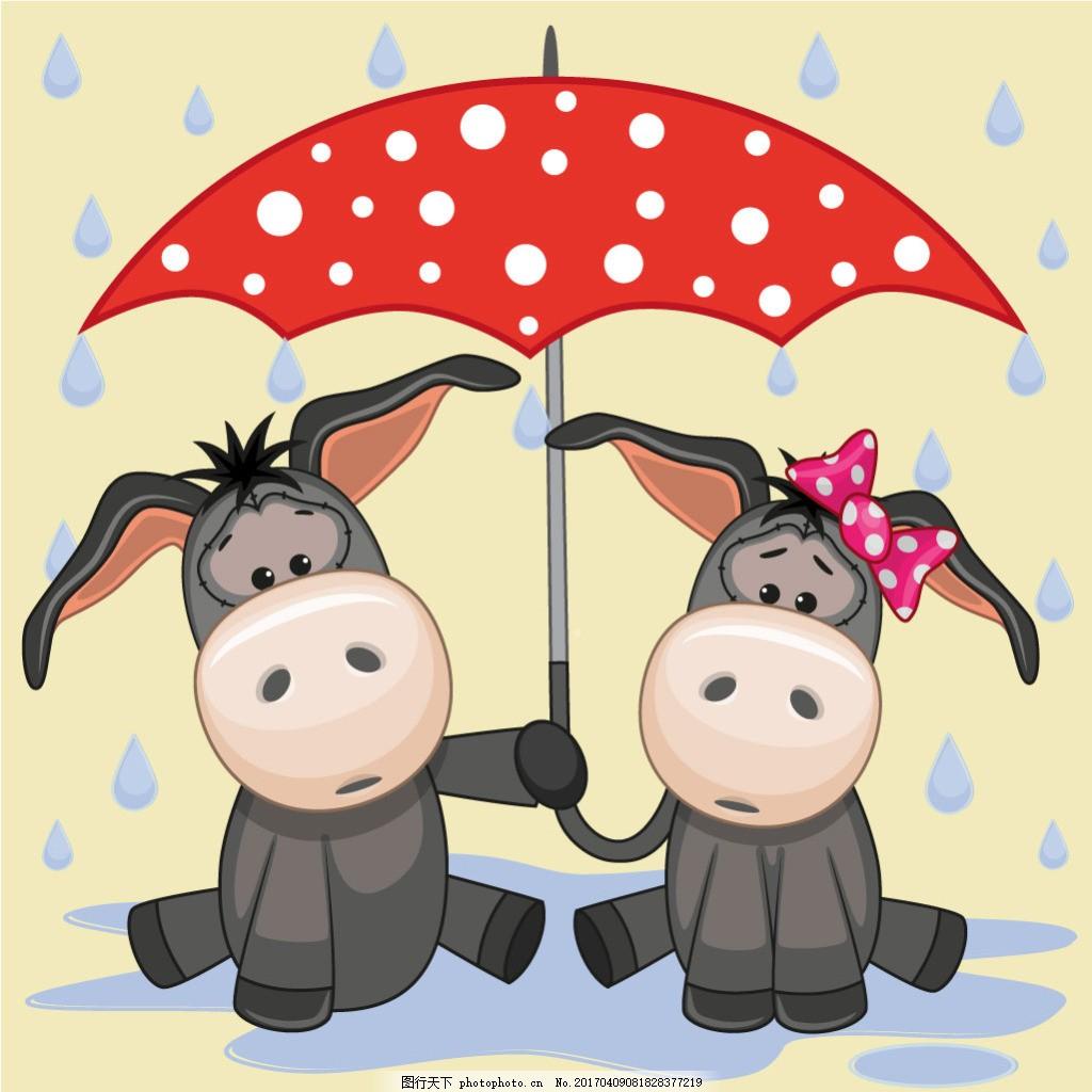 雨伞下可爱卡通动物毛驴矢量图素材