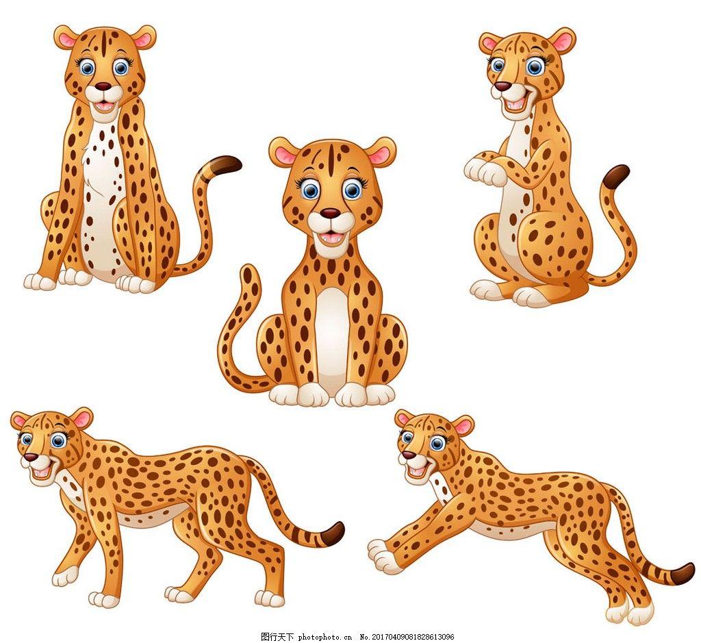 小豹子漫画 动物 矢量 可爱 矢量素材 卡通豹子