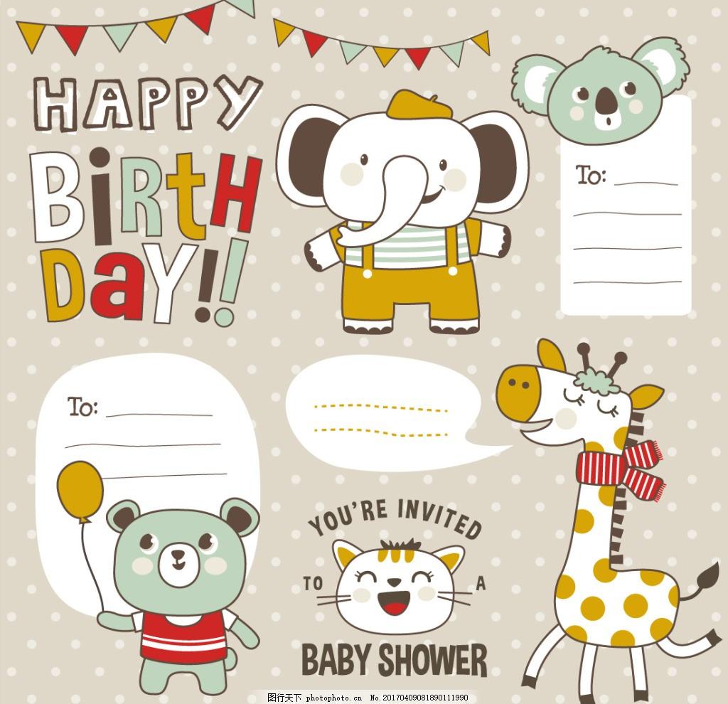 卡通动物插画设计矢量素材 小象 长颈鹿 小熊 小猫 动物插画