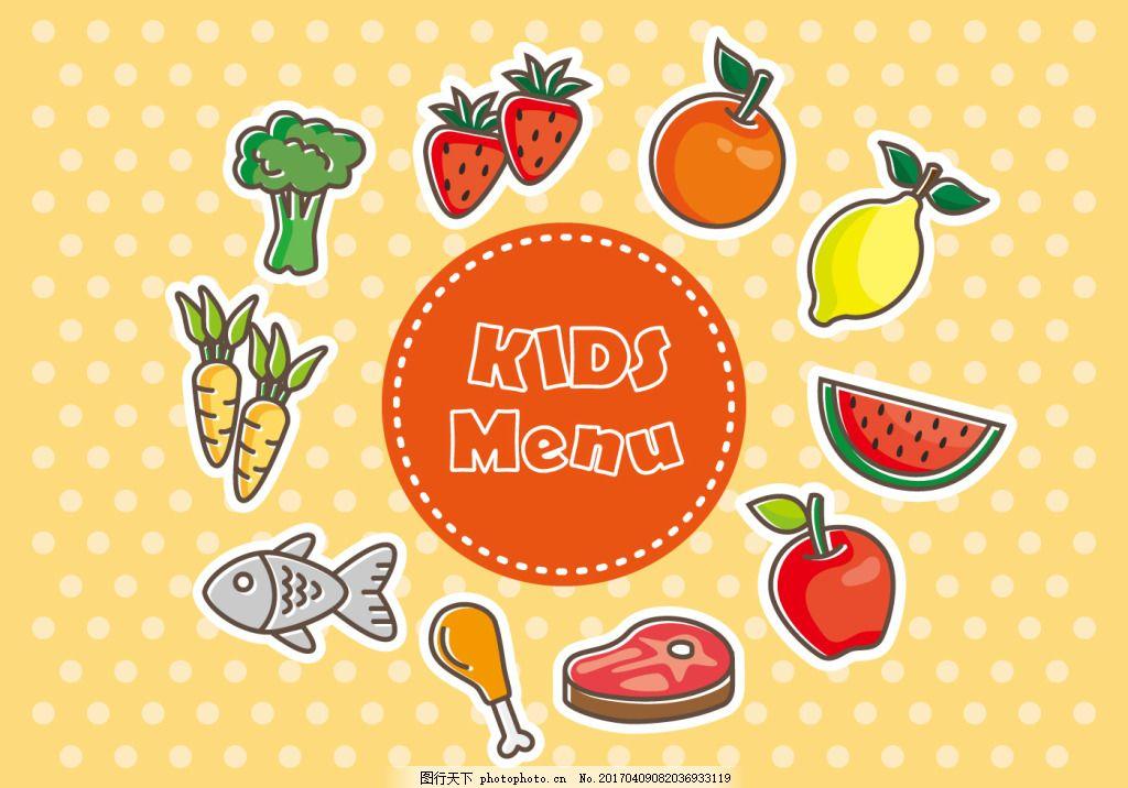 可爱手绘食物菜单 食物图标 扁平化食物 食物 美食 美食插画 矢量素材