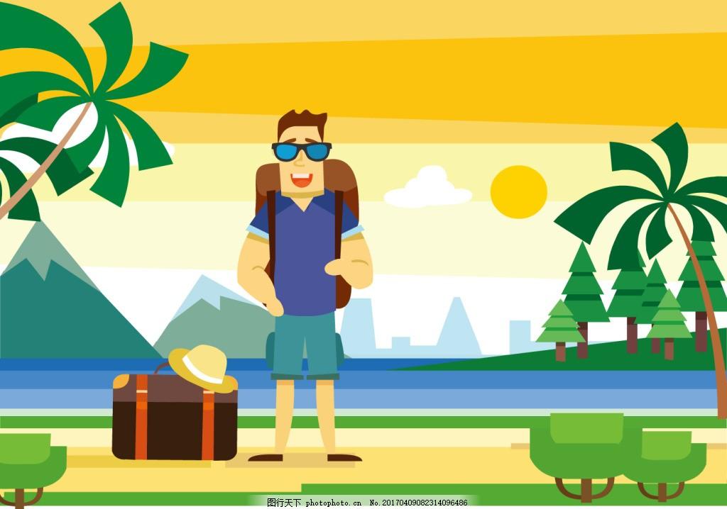 手绘度假插画 假期 度假图标 夏季 夏季素材 矢量素材 海滩 沙滩