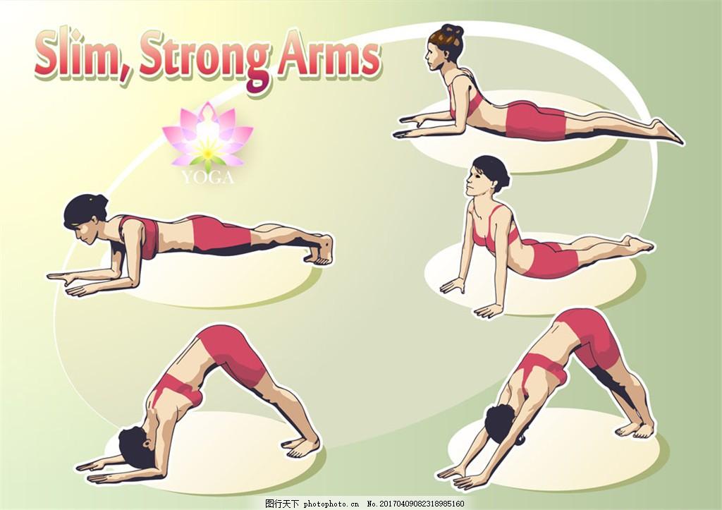 女性瑜伽漫画图片