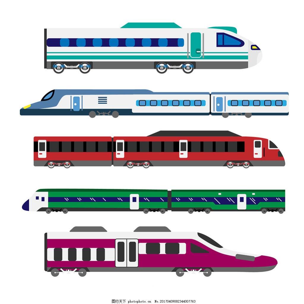 手绘各种火车机车高铁插图