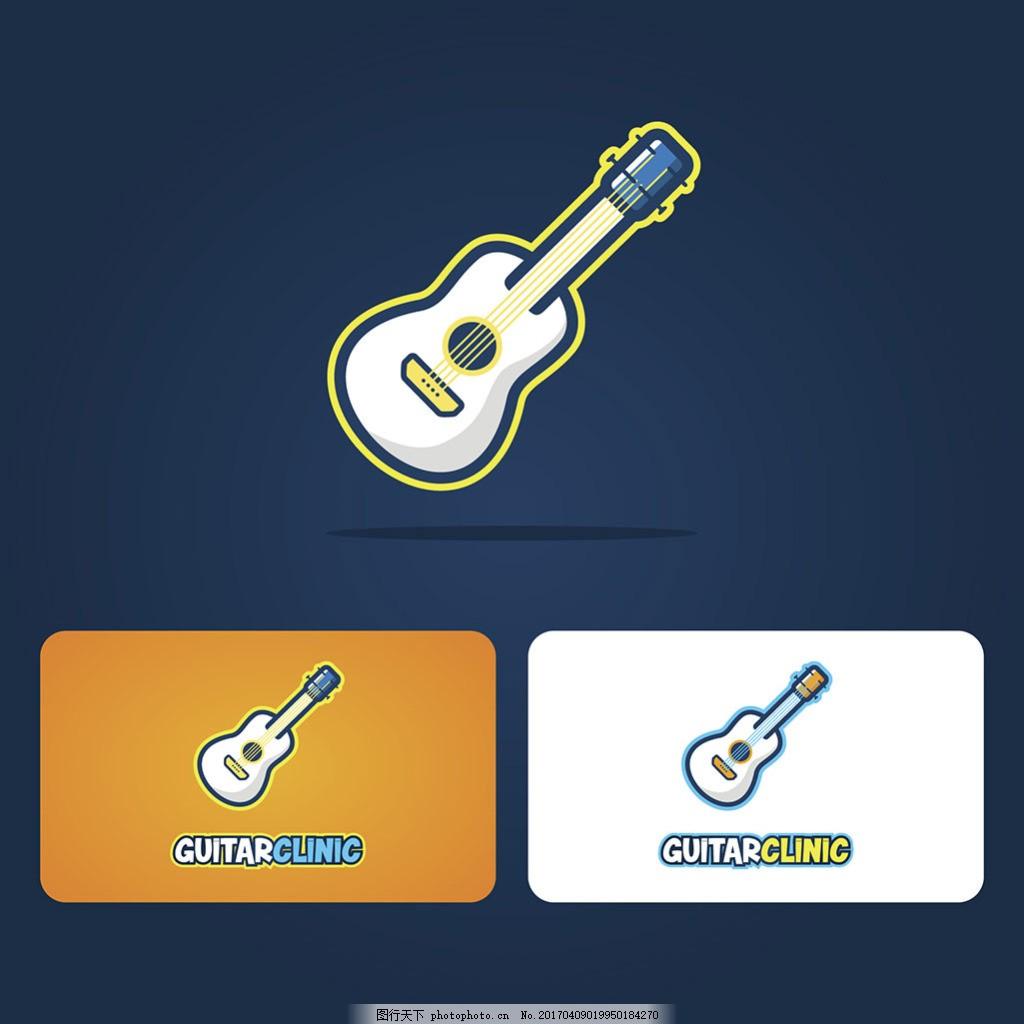 手绘创意吉他logo设计