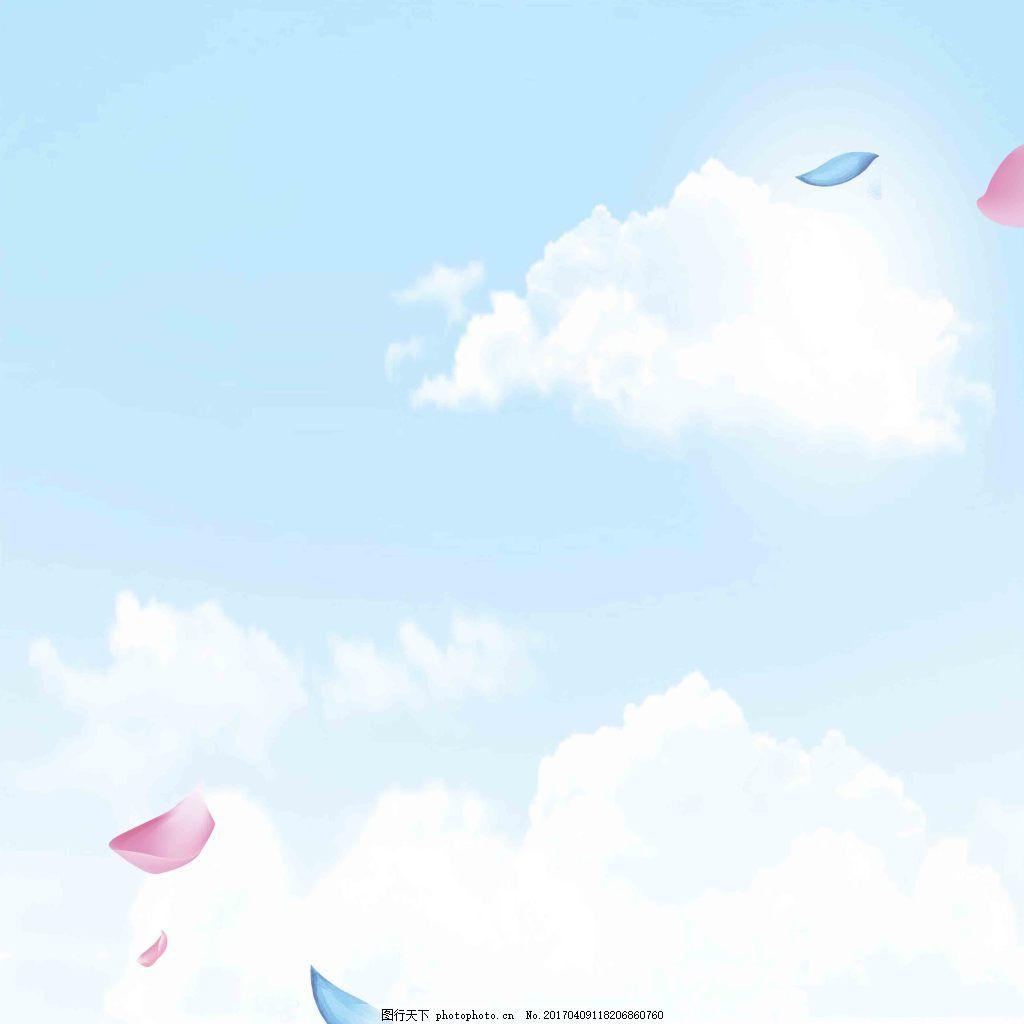 卡通手绘花瓣背景图