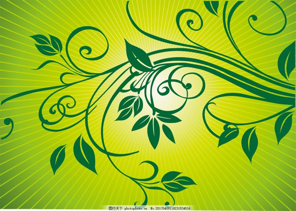 绿色清新手绘叶子背景素材