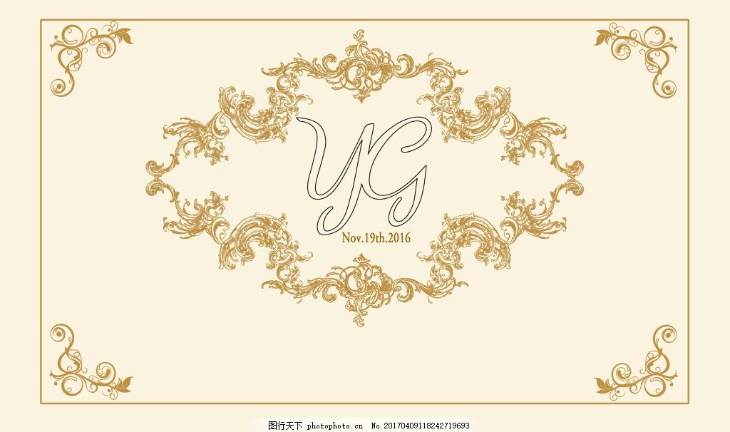 欧式花纹 香槟色背景 婚礼签到台 香槟色婚礼 欧式边框 欧式背景