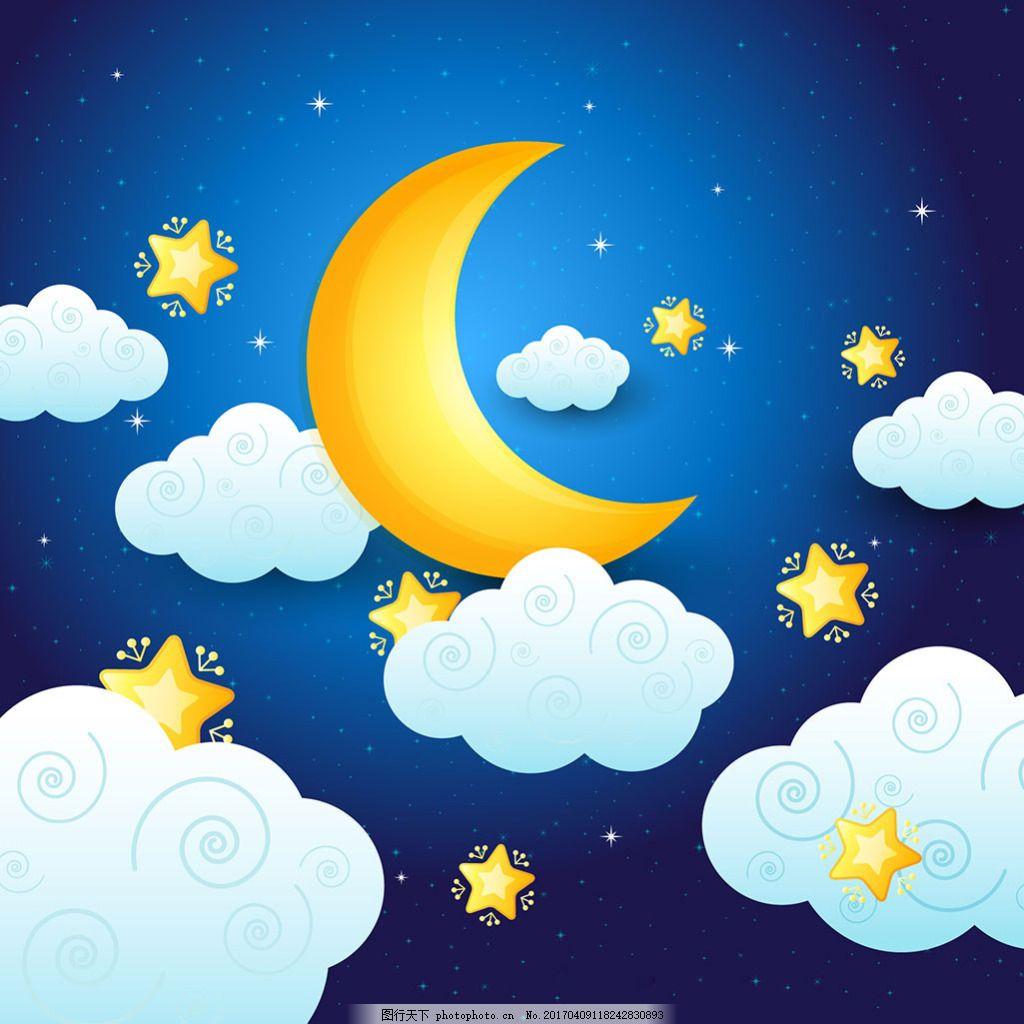 云朵星星和月亮蓝色背景