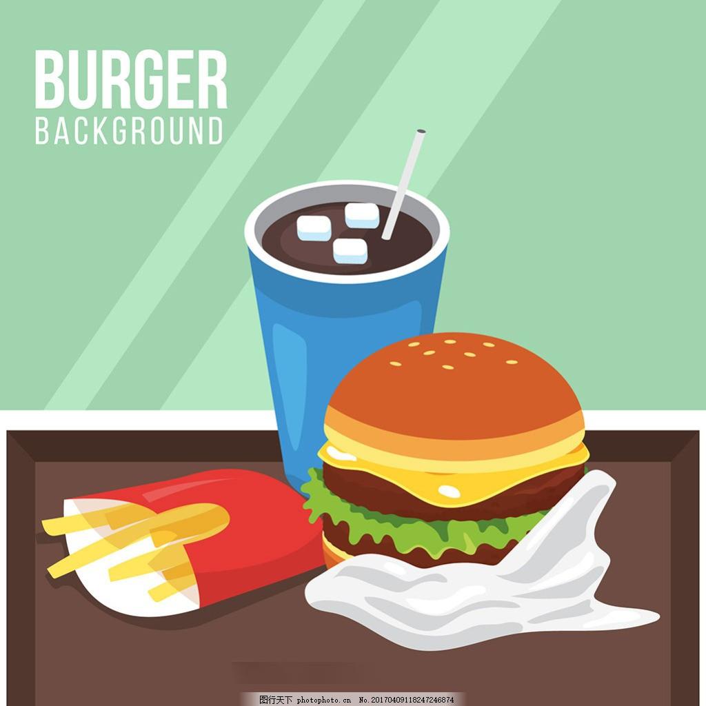 手绘汉堡菜单背景