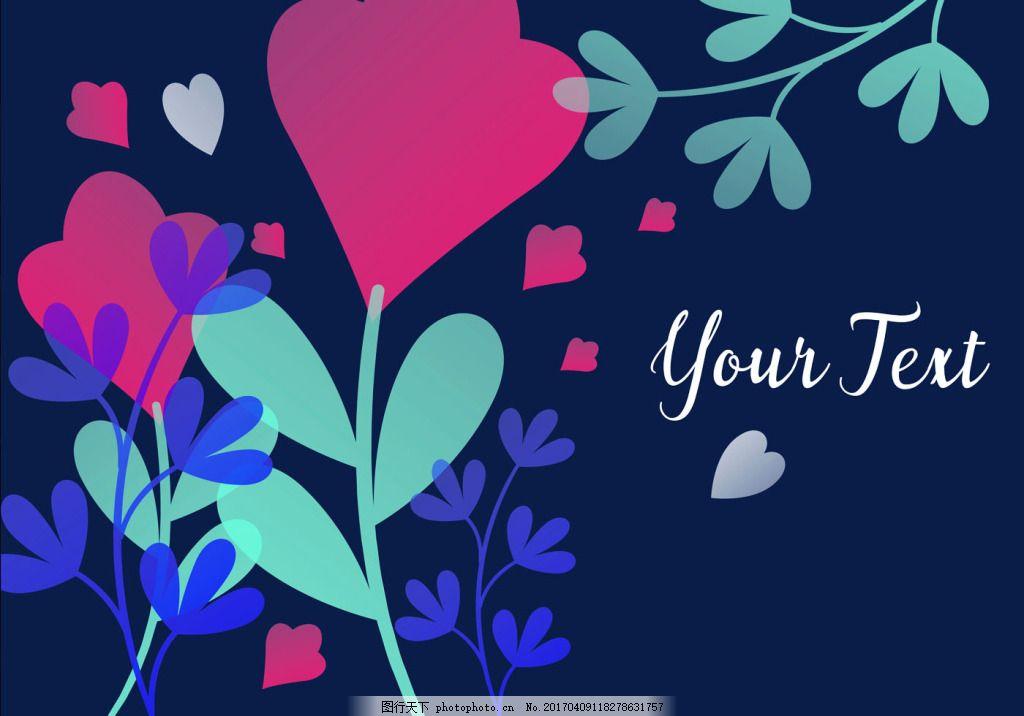 手绘创意花卉植物背景素材