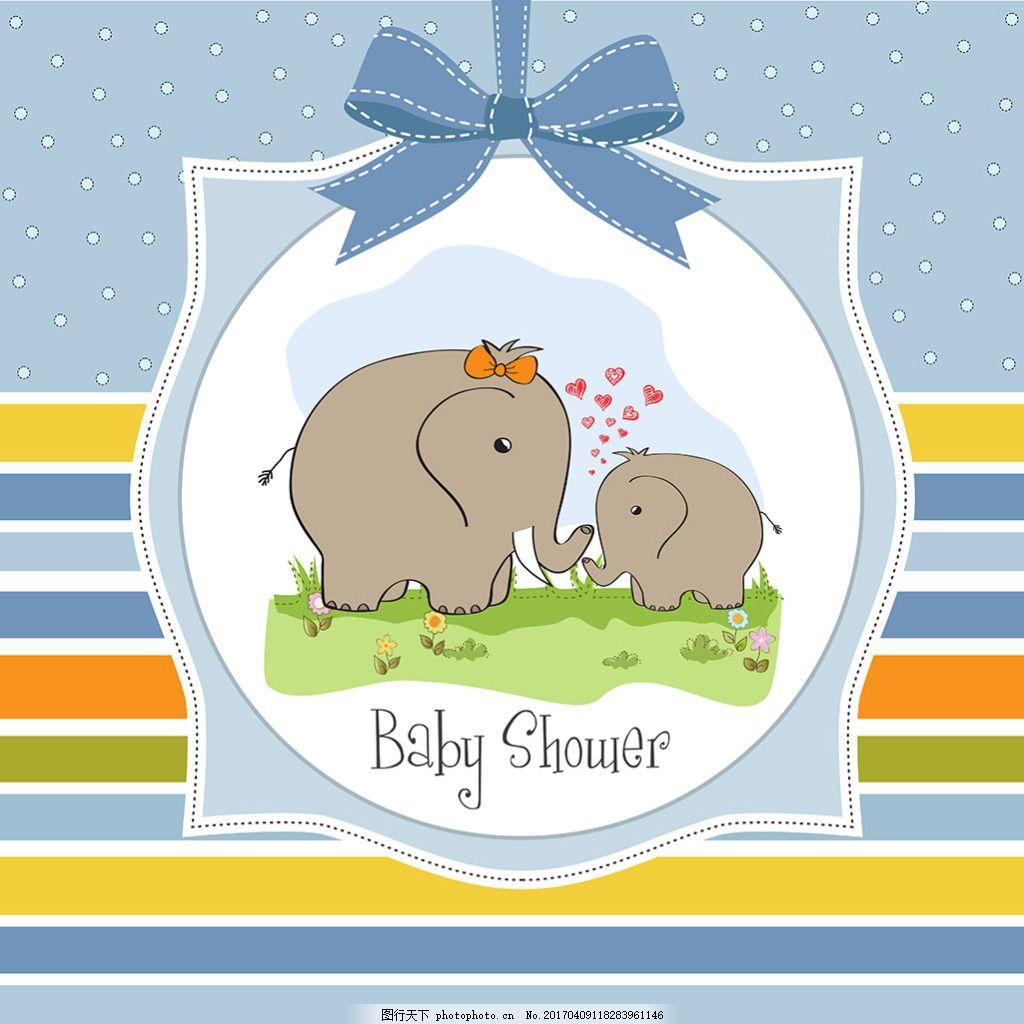 可爱小象边框图