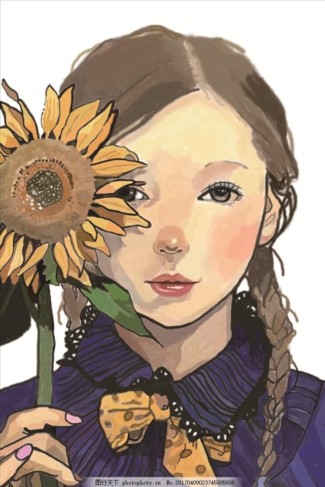 手绘女孩与向日葵