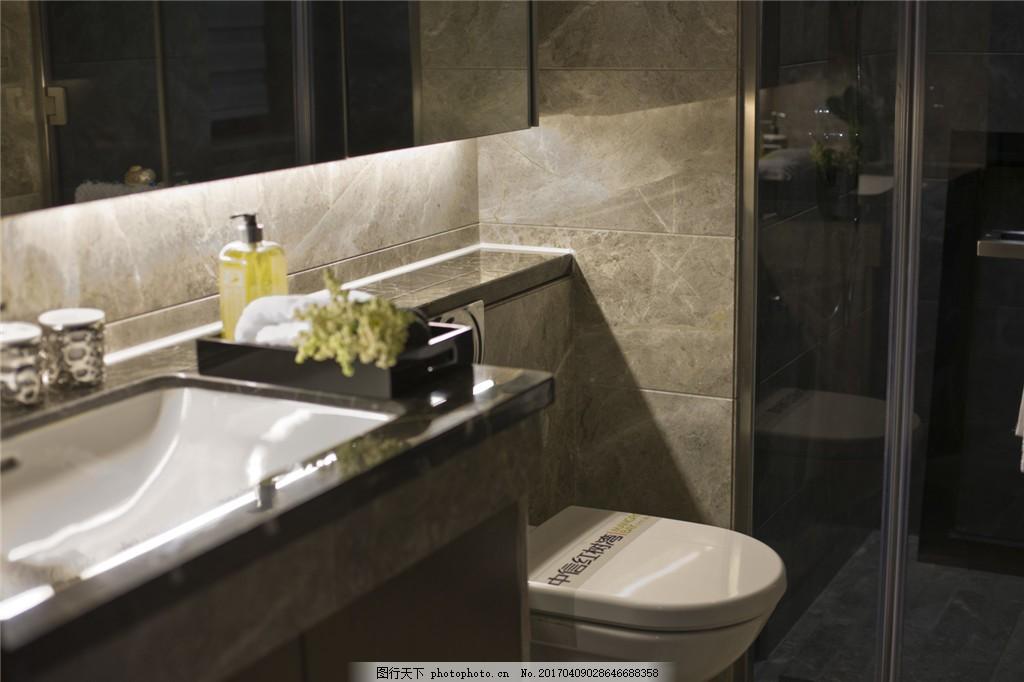 现代时尚卫生间洗手台设计图