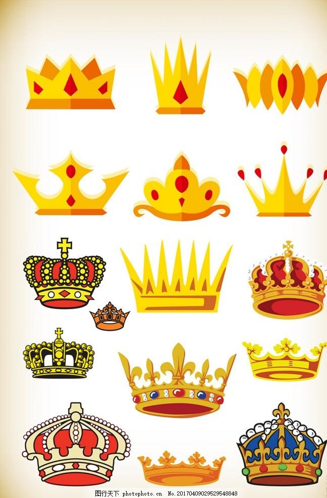 手绘皇冠金冠 皇冠金冠 卡通皇冠金冠 手绘 皇冠金冠图标 线条 皇冠