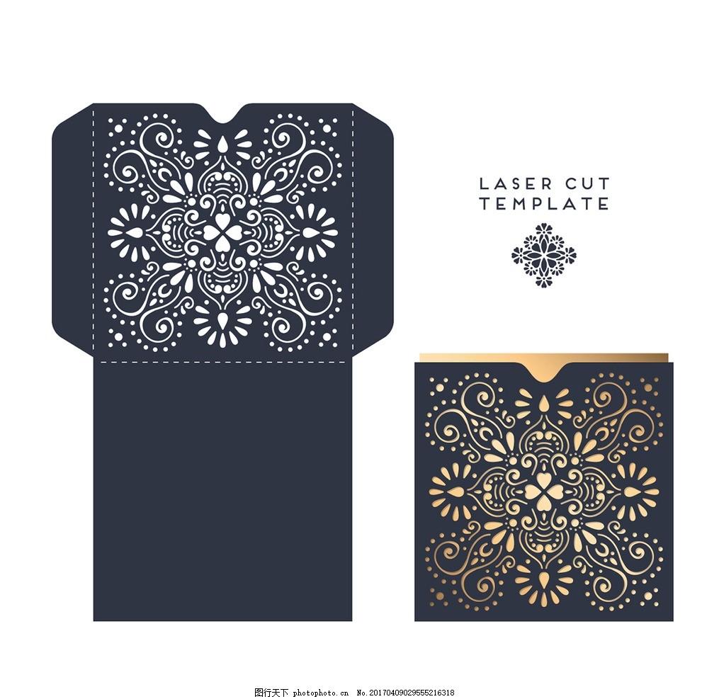 欧式花纹光盘封面 包装盒 包装设计 音乐素材 吉他 炫动秋夜 花纹底图