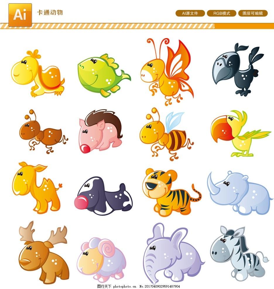 可爱卡通动物 卡通 可爱 动物 卡通动物 可爱动物 设计 广告设计 标识